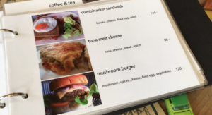 Not A Toy Menu