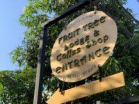 Fruit Tree House